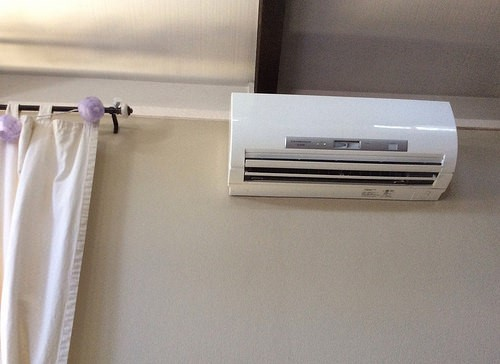 Emerging Technologies in the World of Ductless Comfort